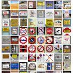 96 Verbotsschilder als Postercollage